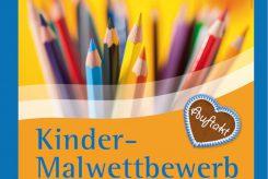 Puchheimer Volksfest AUFTAKT 2018 – Kindermalwettbewerb noch bis 9. Februar