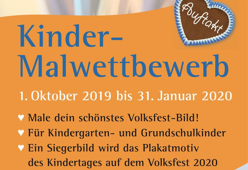 Male dein schönstes Volksfest-Bild! (Plakat)