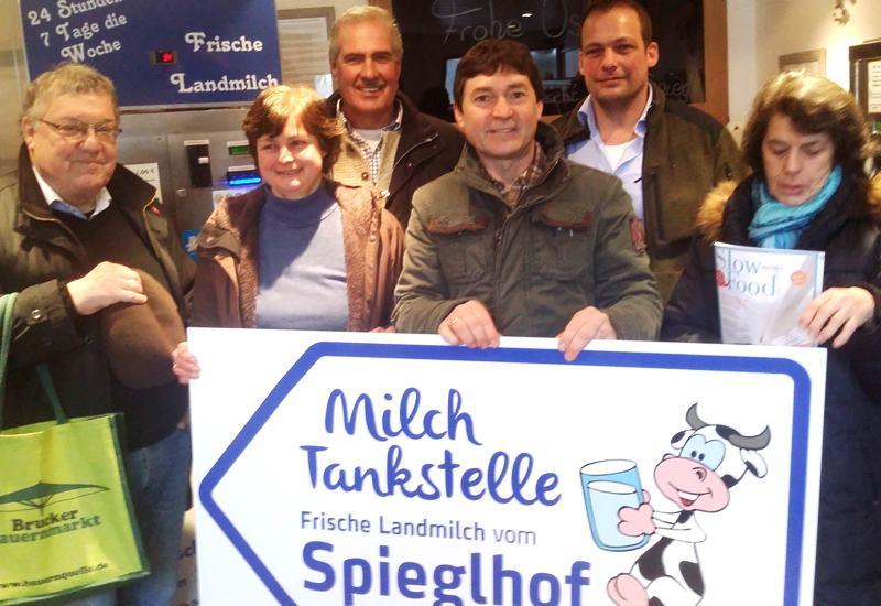 milchtankstelle-puchheim
